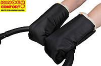 Муфта-рукавицы на овчине 3 в 1 (чёрная)
