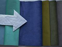 Мебельная ткань Флория 3524