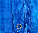 """Тент """"Синій"""" 3х3м, щільність 60 г/м2, фото 4"""