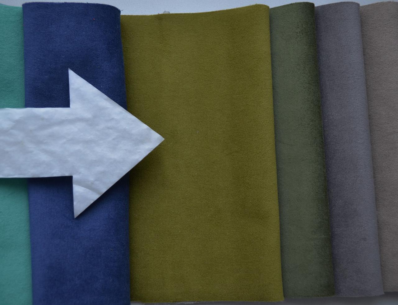 Мебельная ткань Флория 3293