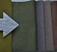 Мебельная ткань Флория 3525