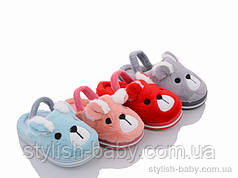 Дитяче взуття оптом в Одесі. Дитячі зимові тапочки 2021 бренду Sanlin (рр. з 24 по 29)