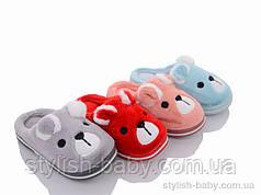 Дитяче взуття оптом в Одесі. Дитячі зимові тапочки 2021 бренду Sanlin (рр. з 30 по 35)