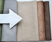 Мебельная ткань Флория 3517