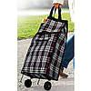 Складная хозяйственная сумка на колесиках