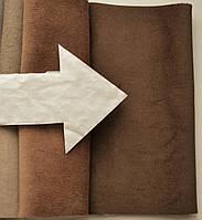 Мебельная ткань Флория 3519