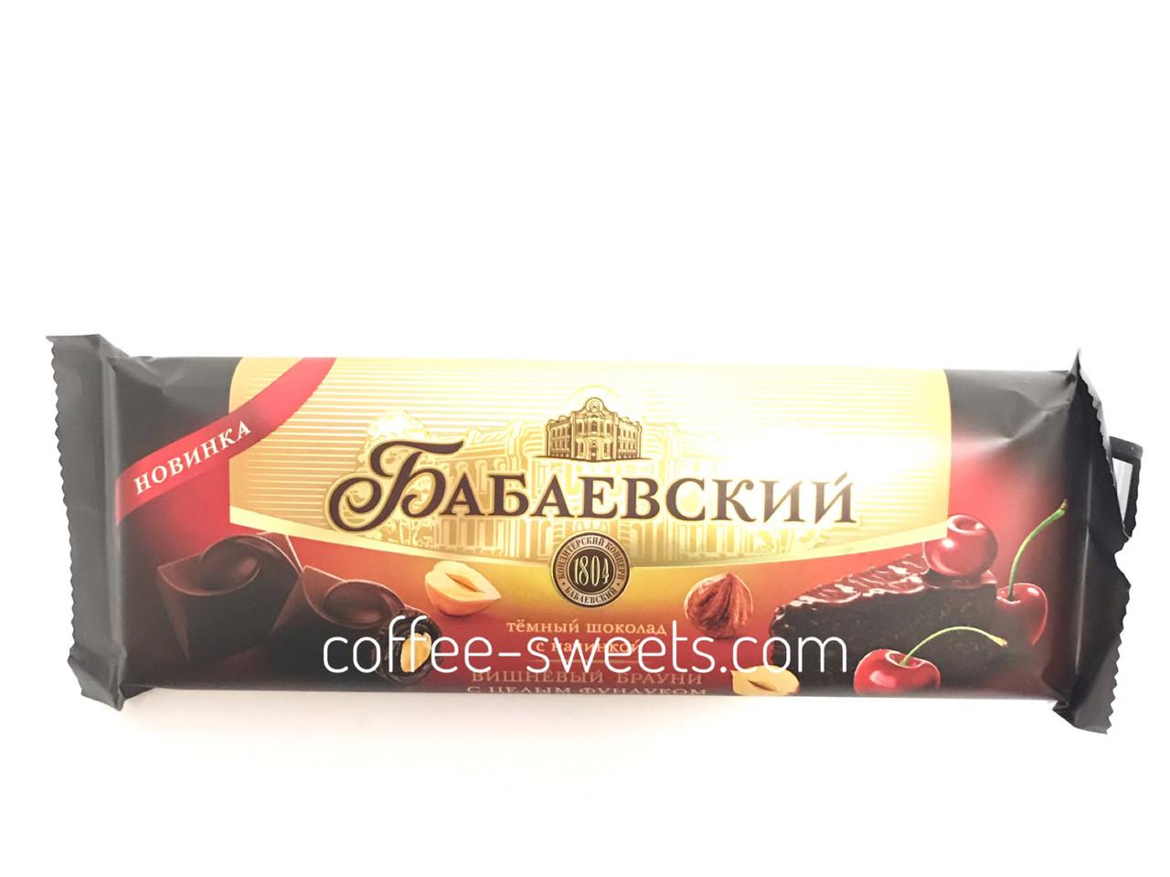 Шоколад Бабаевский 165 г тёмный с вишневым брауни и целым фундуком