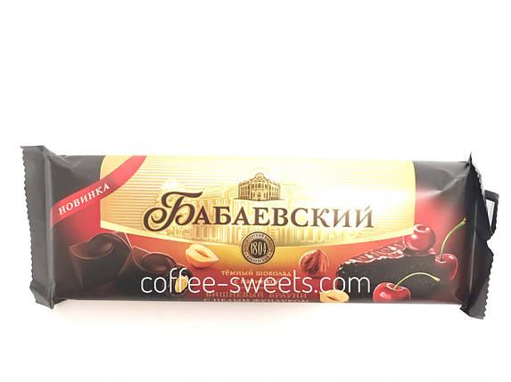 Шоколад Бабаевский 165 г тёмный с вишневым брауни и целым фундуком, фото 2
