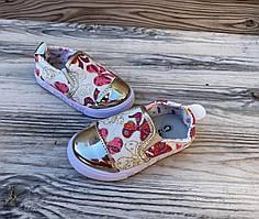 Кеди, сліпони мокасини туфлі для дівчинки текстильні з лаковим носком, розміри 25,26,27,28,29,30