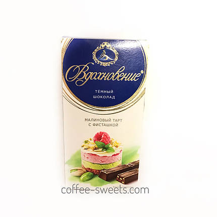 Шоколад Вдохновение 100г со вкусом малинового тарта с фисташкой, фото 2