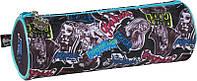 Пенал-тубус Kite Monster High (MH15-640K)
