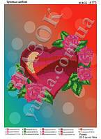 """Схема для вышивки бисером """"Розы любви"""""""