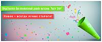 Обновленный дизайн сайта!