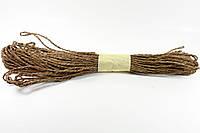 Веревка 30 м