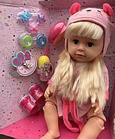 Кукла бейби борн baby born , 6 функций, аксессуары, шарнирные ноги