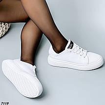 Білі кеди жіночі демісезонні шкіряні, фото 3