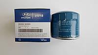 Фильтр масляный Hyundai Elantra.Оригинал 26300-35503/26300-35504