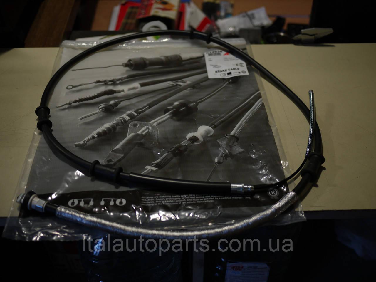 Тормозной трос Fiat Doblo 263