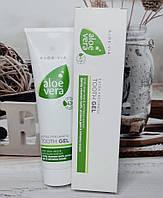 Лечебная зубная паста с алоэ и эхинацеей LR Extra Freshness Tooth Gel