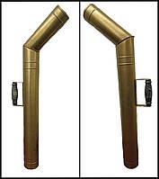 Латунная труба к  дровяному самовару