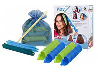 Бигуди-спиральки для завивки удлиненные Hair Waves (Hair Wavz) Хейр Вэйвз