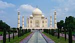 Групповой тур по Индии «Золотой треугольник Индии» HB (завтрак+ужин) + Рантамбор на 7 дней, фото 2