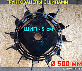 Грунтозацепи з Шипами VSP-ГЗШ Ø500x150 квадрат для мотоблока, посилені (залізні колеса) УКРАЇНА!