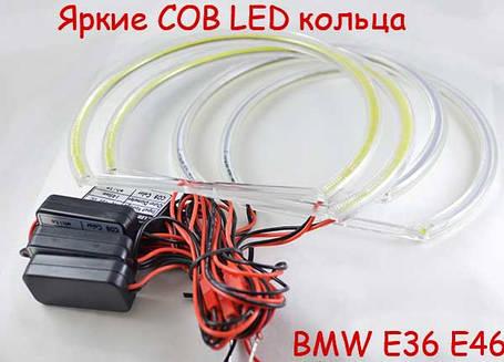 Комлект LED колец (ангельские глаза) 2*146мм + 2*131мм для BMW E36 или E46 суперяркие, фото 2