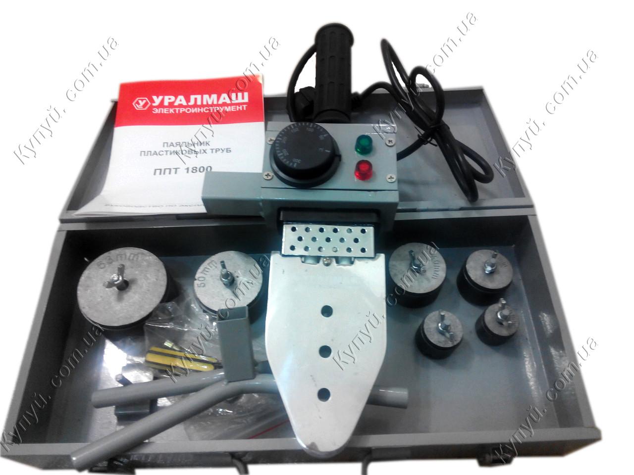 Паяльники для пластиковых труб Уралмаш ППТ-1800