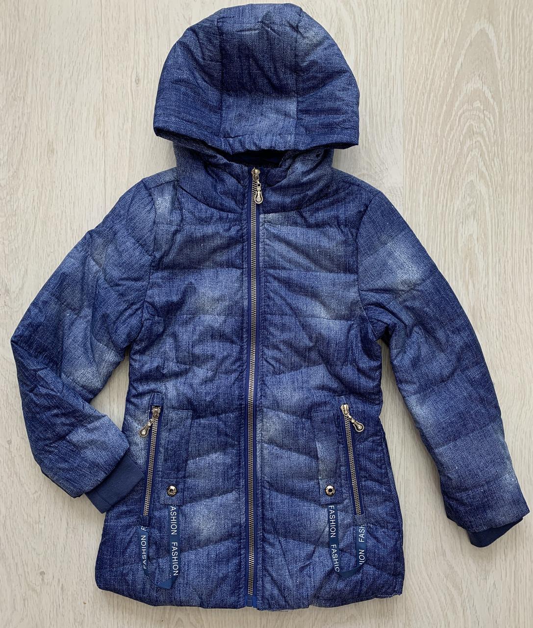 Курточка для дівчинки, Угорщина,  S&D арт. 0075, рр 122-152 см