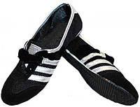 Кроссовки Adidas AD D3387