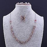 Комплект прикрас Чеський кришталь жіночий намисто, браслет і сережки код 2132, фото 2