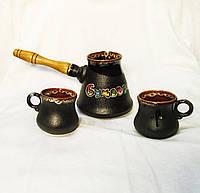 """Набір кавовий """"Буковель""""(турка 350 мл. з двома горнятками)"""