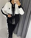Жіночий спортивний костюм, прикрашений аплікаціями з каменів (Туреччина); Розмір:50-52;52-54;54-56;56-58, 3 кольори., фото 2