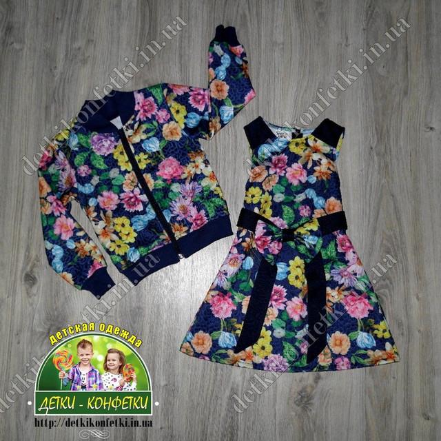 Новое поступление детской весенней одежды