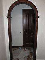Арка межкомнатная деревянная