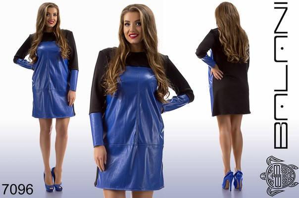 Платье-туника больших размеров, фото 2