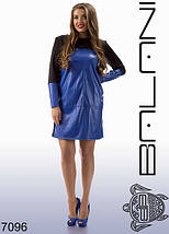 Платье-туника , фото 2