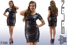 Платье больших размеров, фото 3