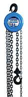 Лебедка цепная (Таль) 1 т, Н=300 мм, цепь 2,5 м, нагрузка для подъема 330 Н (Unitraum UNR9010)