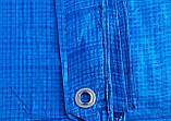 """Тент """"Синий"""" 8х8м, плотность 60 г/м2, фото 4"""