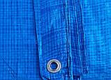 """Тент """"Синий"""" 6х10м, плотность 60 г/м2, фото 4"""