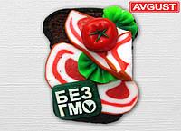 "Магнит ""Бутерброд с беконом без ГМО"""