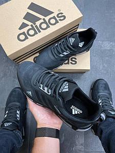 Чоловічі демісезонні кросівки Adidas Feather Suede Gray