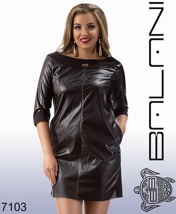 Платья больших размеров, фото 2