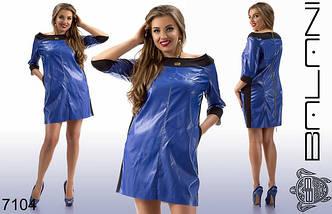 Платья больших размеров, фото 3