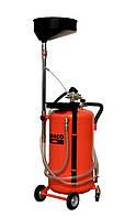Оборудование для замены масла, Устройство для замены масла, пневматического действия, Bahco, BOD8902