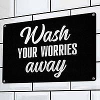 Табличка интерьерная металлическая Wash your worries away