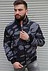 Чоловіча куртка утеплена бомбер камуфляж, фото 3