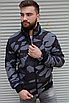 Мужская утепленная куртка бомбер камуфляж, фото 3